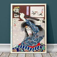 "Classic Japanese Kabuki Art CANVAS PRINT 24x18"" Danjuro as Shishin ~ Kunichika"