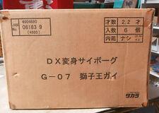 CASE of SIX TAKARA KING BRAVES G07 GAOGAIGAR HENSHIN CYBORG MICROMAN MICRONAUT