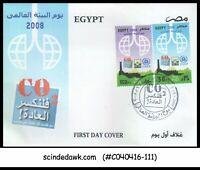 EGYPT - 2008 INTERNATIONAL ENVIRONMENT DAY - 2V - FDC