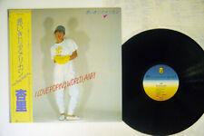 ANRI I Love Poping World FOR LIFE 28K-39 Japan OBI VINYL LP