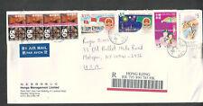 China 2003 Registered air mail cover Wanchai Hong Kong to USA