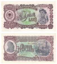More details for albania 1000 leke banknote (1957)  p.32a - unc.