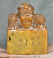 """4 """"chinois naturel Tianhuang Shoushan sculpture sur pierre bête lion mot"""