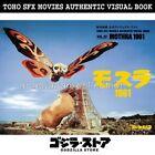 GODZILLA STORE TOHO SFX MOVIES AUTHENTIC VISUAL BOOK VOL.22 MOTHRA 1961