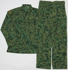 Singapore Army Special Forces Digital Pixelated Uniform Set XL / 39 - New Rare