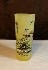 Pastel Drinking Glass Frosted Lady in Garden Yellow Gold Replacement vintage