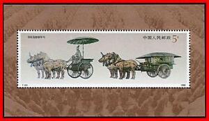 CHINA PRC  1990 Qin Shi Huang Mausoleum S/S Sc#2278 MNH CV$9.50 ++ CATTLE