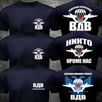New Russian Airborne Troops ВДВ Paratrooper Spetsnaz VDV Military T-shirt