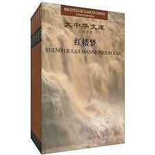 Chinese Classics: SUENO DELAS MANSIONES ROJAS (1-7)- bilingual, Spainish/Chinese