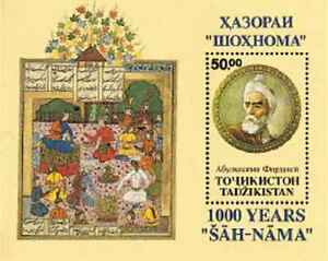 Timbre Personnages Tadjikistan BF2 ** (55791AB)