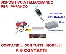 Verricello elettrico Argano Paranco trasforma con ricevente+ telecomando OFFERTA