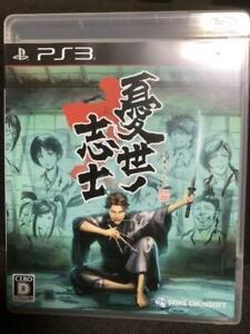 PS3 sad world Roh Shishi 11777 Japanese ver from Japan