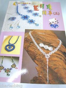 Book for Beading Jewelry with Easy to follow Bead and String Diagrams