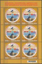 2019 Kazakhstan Flags of countries members of EAEU MNH