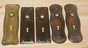 Mixed Lot of 5 Vintage  Door cover plates. 2 matching pairs and 1 single