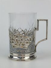 More details for vintage russian niello silver tea glass and holder