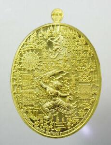 Maha Yantra Talisman Hanuman Coin LP Chat Wat Banpoon Temple Thai Buddha Amulet