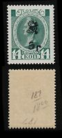 Armenia, 1919, SC 187, mint. c7407