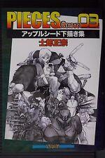 "JAPAN Masamune Shirow Book: Pieces Gem 03 ""Appleseed Shitagaki Shuu"""