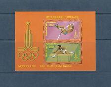 Togo bloc   jeux olympiques de  Moscou     de 1980   num: 137   **