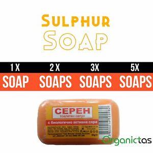 Sulphur Soap for Acne Seborrhea Psoriasis Eczema Anti-Inflammatory Heal Sulfur