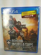 PS4 Resident Evil Biohazard Umbrella Corps (BLU-RAY Disc, ENGLISH/ CHINESE)