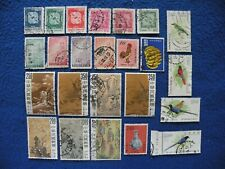 China ROC Stamp Collection Used ( 18 )