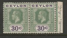 Ceylon 1912-25 George V 30c with Crown to left s/ways watermark SG 313abw Mint.