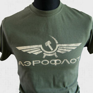 Aeroflot Retro T Shirt Russian Airline Soviet USSR Vintage Cool CCCP Green