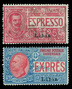 Italian Colonies - LIBYA 1915  SPECIAL DELIVERY type II ovpt. Sc# E1-2 mint MH