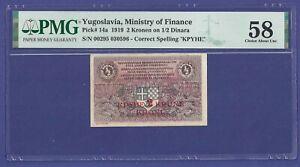 2 KRONEN ON 1/2 DINARA 1919 UNCIRCULATED BANKNOTE FROM YUGOSLAVIA
