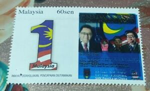 Rare ink smear printing error Setemku 1Malaysia Personalised stamp front & back