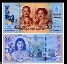 THAILAND 80 BAHT 2012 KING COMMEMORATIVE UNC QUEEN SIRIKIT VAJIRALONGKORN NOTE