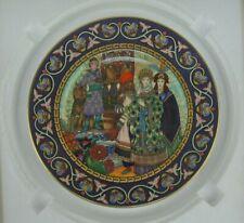 "The Russian Fairy Tales Villeroy & Boch ""The Fire Bird"""