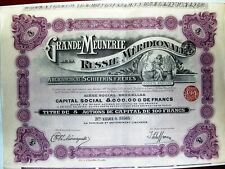 Russian-Belgium bond GREAT MILL OF SOUTHERN RUSSIA certificate for 5 bonds 1912