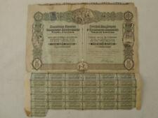 Greece ,Hellenic society of maritime companies 1916 title  5 shares 100 drachmai