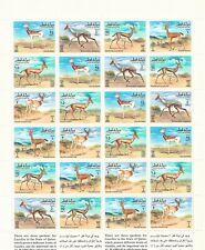 Qatar 1996 Gazelles set in sheet - gazelle deer antelope fauna animal mammal