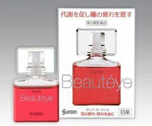 Sante Beauteye for Eyestrain Medicated Eye Drops 12ml, USA Seller
