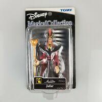DISNEY Aladdin Jafar Magical Collection Figure 024 Tomy Japan Rare collectible!