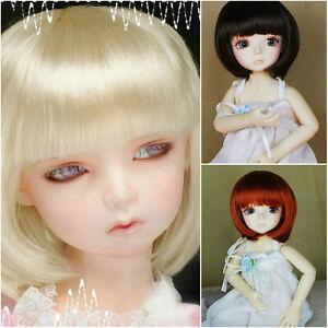 """3 Wig Set Dark Brown Carrot Blonde BOB 8-9"""" wig for 1/3 BJD Doll Super Dollfie"""