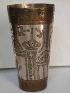 antiker arabischer Becher Nomadenbecher, wundervoll verziert, 19 Jahrhundert
