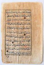 Islamic Illuminated Koran Pages