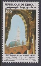 Cultures, Ethnicities Single Stamps
