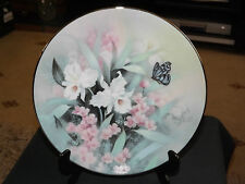 Collectible Sapphire Wings Jewels of the flowers collection  by tan chun chiu