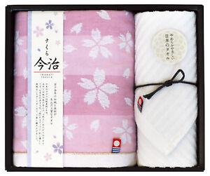 Japanese Towel Collection Imabari Sakura Face&White Hand towel Made in Japan New
