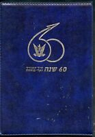 ISRAEL SOUVENIR LEAF CARMEL#554 60th ANN OF ISRAEL AIR FORCE  FD CANCELLED