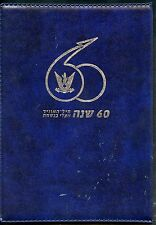 ISRAEL SOUVENIR LEAF CARMEL#554 60th ANN OF ISRAEL AIR FORCE  FD CANCELLED