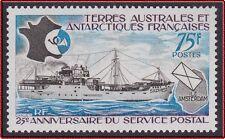 TAAF N°54**  Bateau, TB, 1974 FSAT Ship MNH