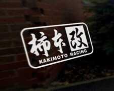 KAKIMOTO JDM Japanese Kanji car vinyl decal vehicle bike graphic bumper sticker