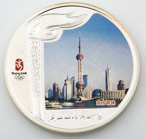 2008 Beijing China Olympics Torch Relay Colored 999 Silver Medallion Coin w/COA